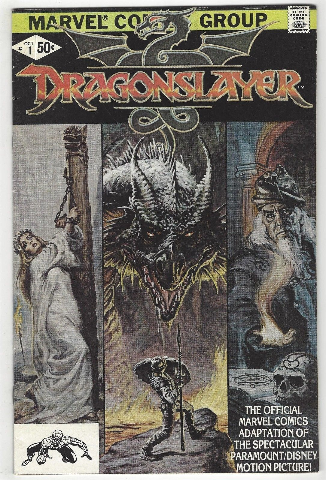 Dragonslayer # 1