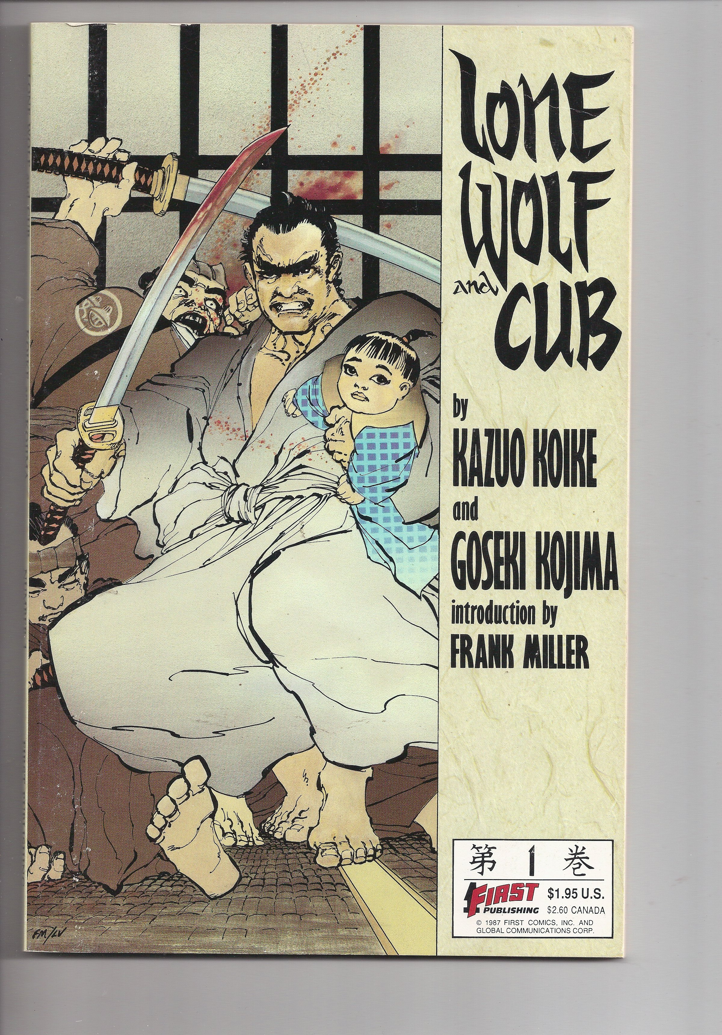 Lone Wolf and Cub # 1 from The Comics4Kids INC comic book reading Library Special Collections