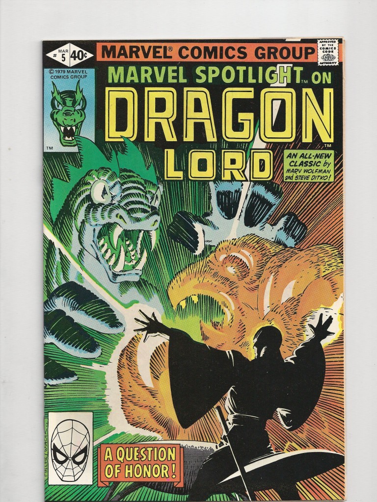 Marvel Spotlight volume 2 # 5 $10.00